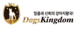 DOGS KINGDOM 강아지왕국